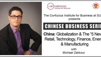 "China: Globalization & The ""5 New"""