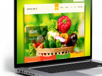 E-commerce and agriculture